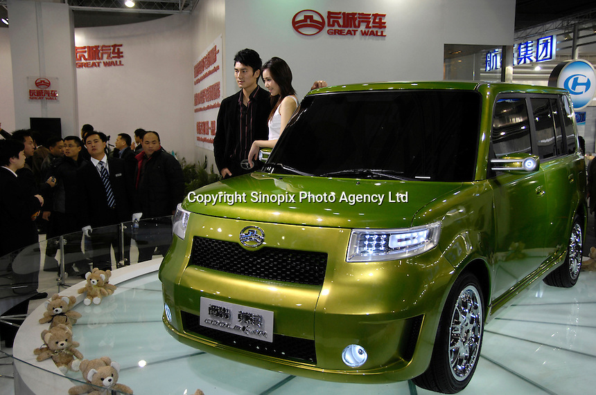 Coolbear of Great Wall Automobile at the 2006 International Automotive Exhibition in Beijing, China.  .19 Nov 2006