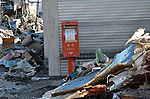 April 1st, 2011, Miyako, Japan - An out-of-service notice is put on a mail box in Miyako City, Iwate Prefecture, on April 1, 2011, three weeks after the city was devastated by a magnitude 9.0 earthquake and ensuing tsunami. (Natsuki Sakai/AFLO) [3615] -mis-...