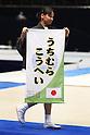 The ambiance shot, November 26, 2011 - Artistic Gymnastics : FIG Artistic Gymnastics World Cup, Tokyo Cup 2011 at Ryogoku-kokugikan, Tokyo, Japan. (Photo by Daiju Kitamura/AFLO SPORT) [1045]