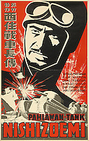 """Shochiku special edition: The Heroic Story of Tank Commander Nishizumi."" .(Shochiku is the name of a film production company)..Japanese propaganda poster issued during World War II."