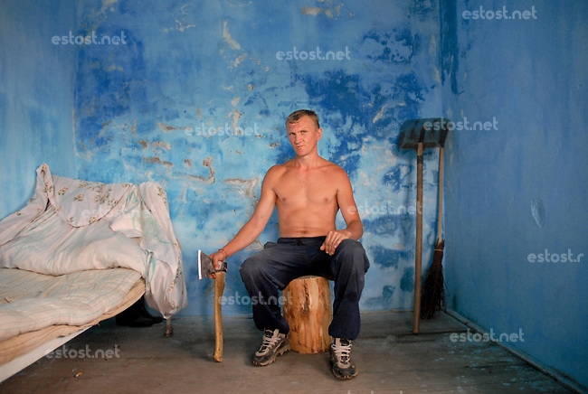 UKRAINE, 08.2006, Kosmach. Huzulen, Volk der Karpaten. | Hutsuls - People of the Carpathians..© Cyril Horiszny/EST&OST