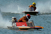 9-S       (Outboard hydroplanes)