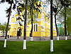 Kiev, Ukraine 23rd April 2017 <br />
