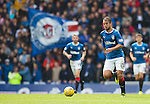 Niko Kranjcar sets up an attack