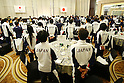 Japan Delegation Closing Ceremony: 2014 Incheon Asian Para Games