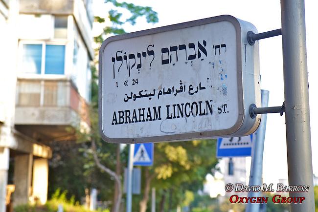 Abraham Lincoln Street Sign, Jerusalem