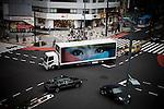 Tokyo, June 28 2012 -  Omotesando and Meiji Dori crossing.