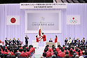 (L-R)  JOCTsunekazu Takeda,  Seiko Hashimoto,  Keisuke Ushiro,  Saori Yoshida (JPN), <br /> JULY 3, 2016 - Olympic : <br /> Japan National Team Organization Ceremony <br /> for Rio 2016 Olympic Games<br /> at 2nd Yoyogi Gymnasium, <br /> Tokyo, Japan. (Photo by Yohei Osada/AFLO SPORT)