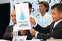 (L-R) <br /> Kimifumi Imoto, <br /> Atsushi Sakai, <br /> AUGUST 4, 2016 - Surfing : <br /> Nippon Surfing Association holds a press conference after it was decided that <br /> the sport of surfing would be added to the Tokyo 2020 Summer Olympic Games on August 3rd, 2016 <br /> in Tokyo, Japan. <br /> (Photo by AFLO SPORT)
