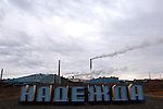The Nadezhda metals plant, part of Norilsk Nickel, on the edge of the city of Norilsk, a vital metallurgical industrial city in Russia's Artic north. June 15, 2007