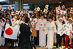 Japan fans, <br /> SEPTEMBER 7, 2013 : <br /> Tokyo 2020 Bib Comittee to depart for the presentation <br /> at the Sheraton hotel in Buenos Aires Argentina, <br /> (Photo by YUTAKA/AFLO SPORT) [1040]