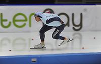 SCHAATSEN: HEERENVEEN: IJsstadion Thialf 05-02-2016, Topsporttraining en wedstrijd, Jan Blokhuijsen,  ©foto Martin de Jong