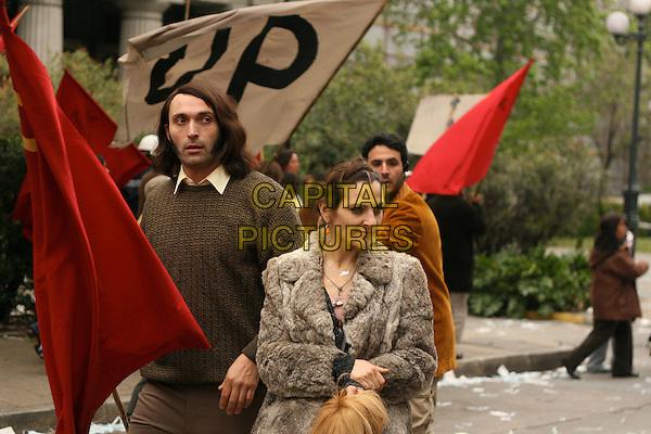 SCENE<br /> in Post Mortem (2010) <br /> (Santiago 73, post mortem)<br /> *Filmstill - Editorial Use Only*<br /> CAP/NFS<br /> Image supplied by Capital Pictures