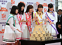 Momoiro Clover Z members promote Halloween Jumbo Lottery