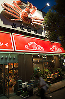 Japanese Seafood Restaurant, Specializing in Crab