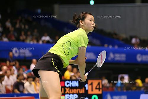Xuerui Li (CHN), June 13, 2014 - Badminton : Yonex Open Japan 2014 Women's Singles at Tokyo Metropolitan Gymnasium, Tokyo, Japan. (Photo by Yohei Osada/AFLO SPORT) [1156]