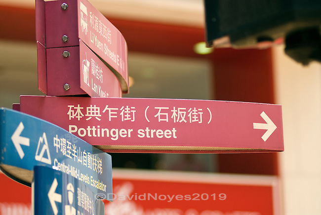 "Also known as the Stone Slabs Street by locals, Pottinger Street was named after Henry Pottinger, the first Governor of Hong Kong. Just beyond the ordered chaos of Des Voeux Road are the narrow ""lanes"" lined with shops and stalls sell clothing, fabrics and discount fashion accessories..."