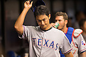 Yu Darvish (Rangers),<br /> APRIL 6, 2014 - MLB :<br /> Yu Darvish of the Texas Rangers in the dugout during the baseball game against the Tampa Bay Rays at Tropicana Field in St. Petersburg, Florida, United States. (Photo by Thomas Anderson/AFLO) (JAPANESE NEWSPAPER OUT)