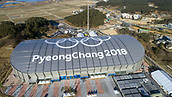 2018 Winter Olympic Stadia for Pyeong Chang Jan 12th