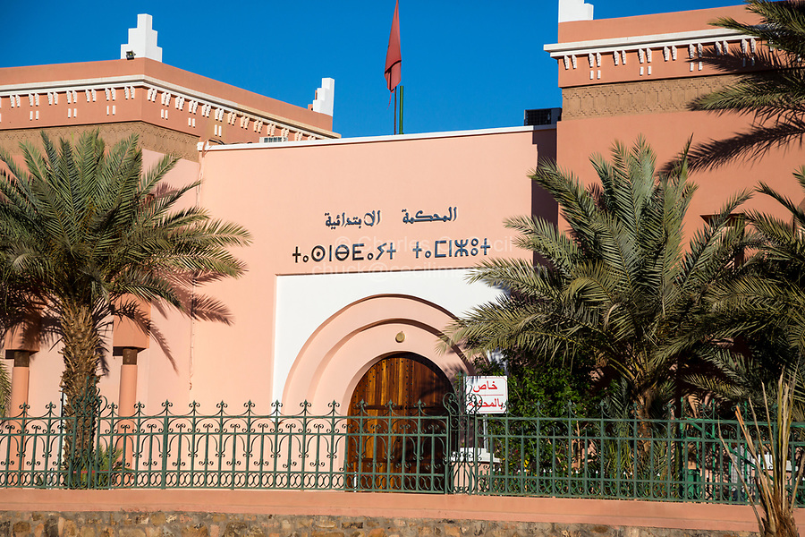 Zagora, Morocco.  Tifinagh (Berber) and Arabic Script over Entrance to the Court.