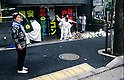 April, 1995, Tokyo, Japan - Members of Aum perform commemorative dance, mourning over the death of Hideo Murai at the cult's headquarters in Tokyo's upscale neighborhood of Aoyama in April 1995. Murai, the head of Aum's ministry of science, was stabbed to death outside the headquarters by a Korean member of the nation's biggest mob group Yamaguchi-gumi. (Photo by Haruyoshi Yamaguchi/AFLO)
