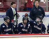 - The Boston College Eagles defeated the visiting UConn Huskies 2-1 on Tuesday, January 24, 2017, at Kelley Rink in Conte Forum in Chestnut Hill, Massachusetts.