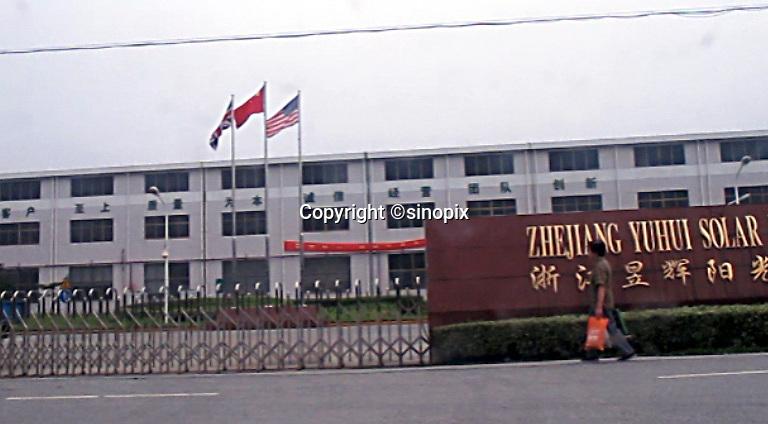 Zhejiang Yuhui Solar Energy Source Co., Ltd, Zhejiang, China.
