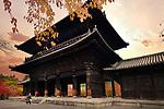 The Sanmon, San-mon, the main gate of Nanzen-ji historic Zen Buddhist temple in Sakyo-ku, Kyoto, Japan 2017 Image © MaximImages, License at https://www.maximimages.com