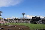Hanshin Koshien Stadium,<br /> AUGUST 22, 2013 - Baseball :<br /> A general view inside of Koshien Stadium during the closing ceremony after the 95th National High School Baseball Championship Tournament final game between Maebashi Ikuei 4-3 Nobeoka Gakuen at Koshien Stadium in Hyogo, Japan. (Photo by Katsuro Okazawa/AFLO)
