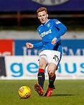 David Bates, Rangers