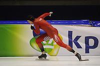SCHAATSEN: HEERENVEEN: 11-12-2014, IJsstadion Thialf, International Speedskating training, Espen Aarnes Hvammen, ©foto Martin de Jong