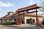 Wazzabi Japanese Steakhouse & Sushi Bar, Winter Park, Orlando, Florida