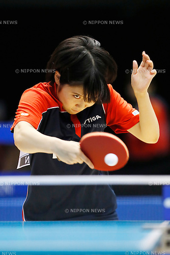 Miu Hirano, <br /> JANUARY 19, 2017 - Table Tennis : <br /> All Japan Table Tennis Championships <br /> Women's Singles 4th round <br /> at Tokyo Metropolitan Gymnasium, Tokyo, Japan. <br /> (Photo by Yohei Osada/AFLO SPORT)
