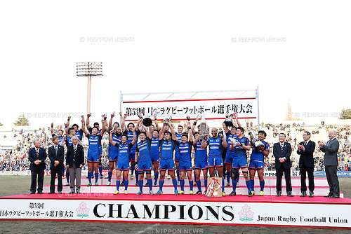 Panasonic Wild Knights team group,  JANUARY 31, 2016 - Rugby : The 53rd Japan Rugby Football Championship match between Panasonic Wild Knights 49-15 Teikyo University at Prince Chichibu Memorial Stadium, Tokyo, Japan. (Photo by Sho Tamura/AFLO SPORT)