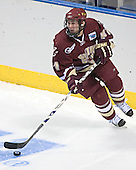 Benn Ferreiro - The Boston College Eagles defeated the University of North Dakota Fighting Sioux 6-5 on Thursday, April 6, 2006, in the 2006 Frozen Four afternoon Semi-Final at the Bradley Center in Milwaukee, Wisconsin.