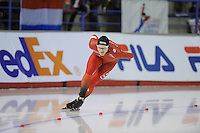 SPEED SKATING: CALGARY: Olympic Oval, 08-03-2015, ISU World Championships Allround, Håvard Bøkko (NOR), ©foto Martin de Jong