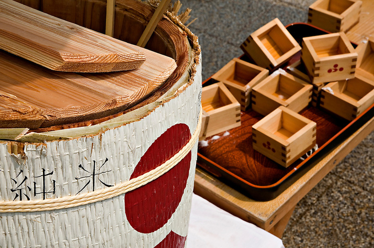 A barrel of sake and traditional wooden box cups called ?masu.?