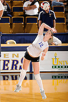 20 November 2008:  New Orleans outside hitter Maria Szivos (12) hits a kill shot during the New Orleans 3-1 victory over UALR in the first round of the Sun Belt Conference Championship tournament at FIU Stadium in Miami, Florida.