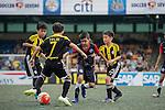 Juniors U-11 Plate Final. Sun International vs ESF during the Juniors of the HKFC Citi Soccer Sevens on 21 May 2016 in the Hong Kong Footbal Club, Hong Kong, China. Photo by Li Man Yuen / Power Sport Images