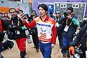 PyeongChang 2018 Paralympics Winter Games: Snowboard: Men's Banked Slalom Standing