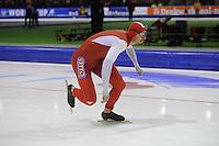 SCHAATSEN: HEERENVEEN: IJsstadion Thialf, 07-02-15, World Cup, 500m Men Division A, Artur Was (POL), ©foto Martin de Jong