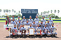 Sendai Ikuei Shukoh Middle School team group, AUGUST 20, 2014 - Baseball : Award ceremony of the 36th All Japan Junior High School Championship Baseball final match Sendai Ikuei Shukoh Middle School 3-0 Nakashibetsu at Naruto Otsuka Sports Park Baseball Stadium in Naruto, Tokushima, Japan. (Photo by AFLO SPORT)