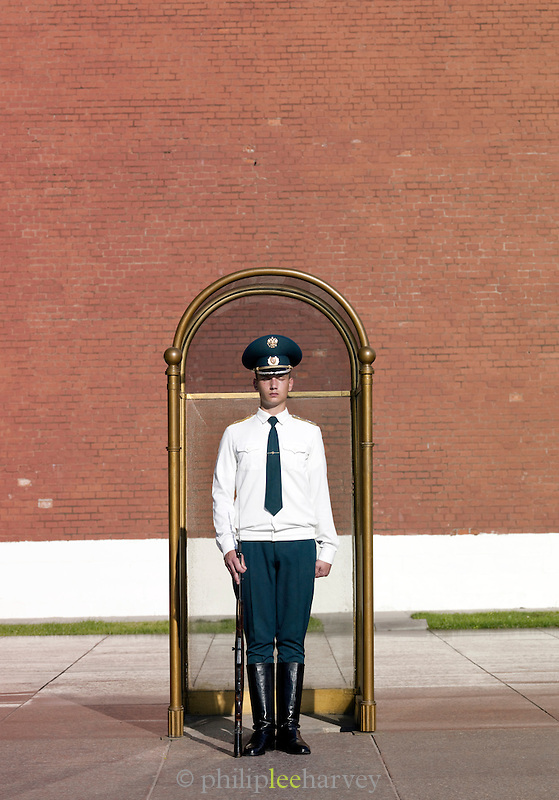 A guard outside the Kremlin, Moscow, Russia
