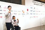 (L-R) Reo Fujimoto, Yui Kamiji (JPN), <br /> AUGUST 2, 2016 : <br /> Japan National team attend a press conference <br /> for Rio Paralympic Games <br /> in Tokyo, Japan. <br /> (Photo by AFLO SPORT)