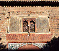 The Wine Gate (Detail), 1303 ? 1309, later redecorated by the Sultan Muhammad V (1354 ? 1359; 1362 ? 1391), The Alhambra, Granada, Andalusia, Spain. Picture by Manuel Cohen