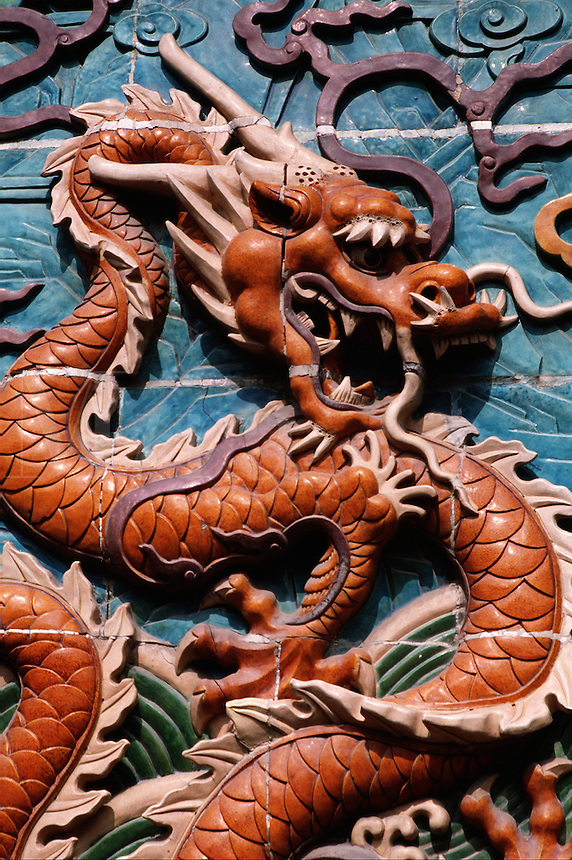 Detail of the Nine Dragon screen - Chinese artwork.