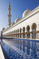Abu Dhabi Mosque pools and arcades from outside