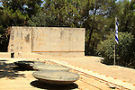 Israel, Upper Galilee, the memorial at Koach fortress