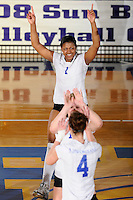 20 November 2008:  New Orleans outside hitter Lindsey Loyd (1) celebrates winning a key point during the New Orleans 3-1 victory over UALR in the first round of the Sun Belt Conference Championship tournament at FIU Stadium in Miami, Florida.