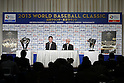 (L-R)  Koji Yamamoto head coach (JPN),  Ryozo Kato, DECEMBER 4, 2012 - Baseball : WBC Japanese Baseball team head coach Koji Yamamoto and Ryozo Kato attend 2013 WBC squad announcement in Tokyo, Japan(Photo by AFLO SORT) [1156]